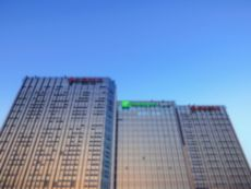 Holiday Inn Express Foshan Nanhai in Zhongshan, China