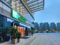 Holiday Inn Express Fuzhou Downtown
