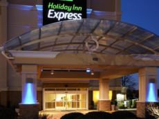 Holiday Inn Express 汉普顿