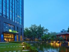 Holiday Inn Express Hangzhou Huanglong in Hangzhou, China