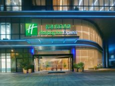 Holiday Inn Express Hangzhou East Station in Hangzhou, China