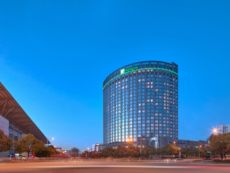 Holiday Inn Express Hangzhou Gongshu