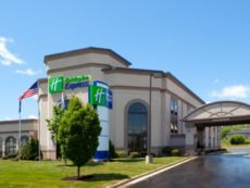 Holiday Inn Express Harrisonburg in Waynesboro, Virginia