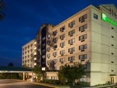 Holiday Inn Express Hauppauge-Long Island in Centereach, New York