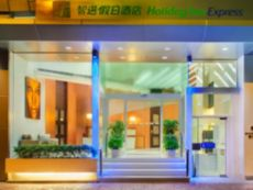 Holiday Inn Express Hong Kong SoHo in Hong Kong, Hong Kong