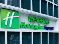 Holiday Inn Express Hong Kong Mongkok in Hong Kong, Hong Kong