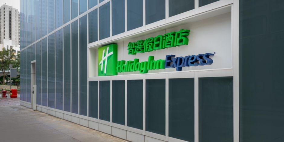 Holiday Inn Express Hong Kong Mongkok Hotel By Ihg