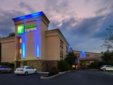 Holiday Inn Express Hershey (Harrisburg Area) in Elizabethtown, Pennsylvania
