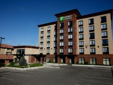 Holiday Inn Express Kelowna Conference Centre