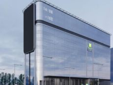 Holiday Inn Express Moscow - Sheremetyevo Airport in Moscow, Russian Federation