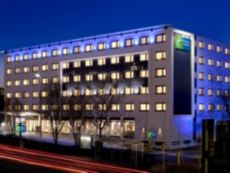 Holiday Inn Express Aeroporto de Estugarda in Stuttgart, Germany