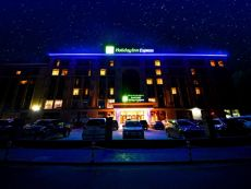 Holiday Inn Express Lhasa Potala Palace