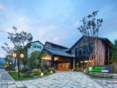 Holiday Inn Express Zhejiang Qianxia Lake