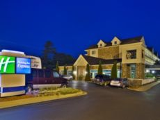 Holiday Inn Express Mackinaw City in St. Ignace, Michigan