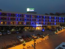 Holiday Inn Express Manisa - Oeste in Manisa, Turkey
