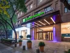 Holiday Inn Express Ningbo City Center