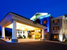 Holiday Inn Express Syracuse Airport in Auburn, New York