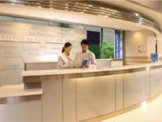 Holiday Inn Express Panjin Downtown in Shenyang, China