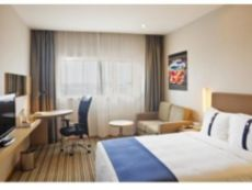 Holiday Inn Express Shanghai New Hongqiao in Taicang, China