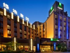 Holiday Inn Express Shanghai Putuo in Taicang, China