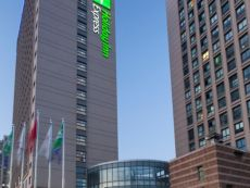Holiday Inn Express Shanghai Wujiaochang in Shanghai, China