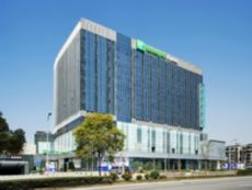 Holiday Inn Express 上海金沙智选假日酒店
