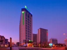 Holiday Inn Express Shanghai Jiading Industry Park in Suzhou, China