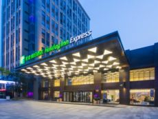 Holiday Inn Express Shanghai Jinshan