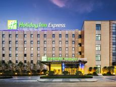 Holiday Inn Express Shaoxing Paojiang