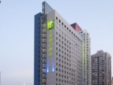Holiday Inn Express Shenzhen Luohu in Guangzhou, China
