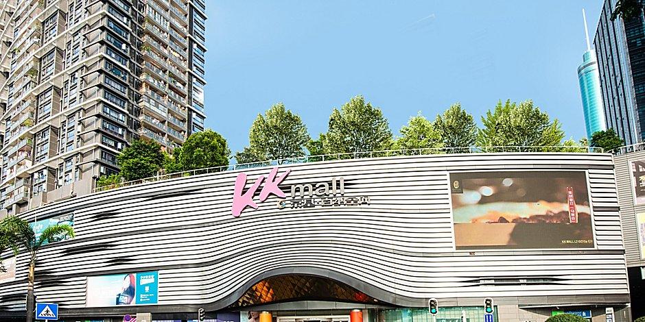 Hotels in Luohu District, Shenzhen | Holiday Inn Express Shenzhen Luohu