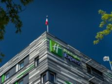 Holiday Inn Express Straßburg - Centre in Geispolsheim, France