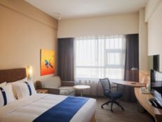 Holiday Inn Express Suzhou Changjiang in Wuxi, China