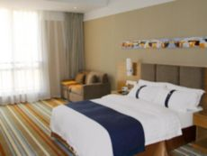 Holiday Inn Express Tianjin Heping in Tianjin, China