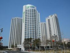 Holiday Inn Express Weihai Hi-tech Zone in Weihai, China