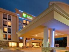 Holiday Inn Express Wilkes Barre East in Hazleton, Pennsylvania