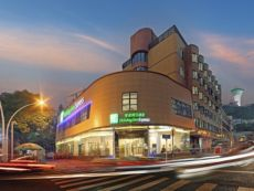 Holiday Inn Express Xiamen City Center