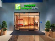 Holiday Inn Express Yancheng City Center in Yancheng, China