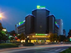 Holiday Inn Express Yangzhou City Center in Nanjing, China
