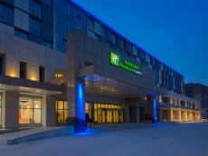 Holiday Inn Express Zhengzhou Airport in Zhengzhou, China