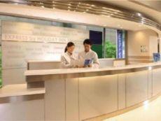 Holiday Inn Express Zhengzhou Zhengdong in Zhengzhou, Mainland China