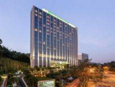 Holiday Inn Guangzhou Science City in Zhongshan, China