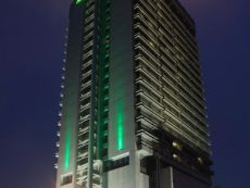 Holiday Inn 杭州国际假日酒店 in Hangzhou, China