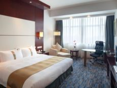 Holiday Inn Hangzhou Xiaoshan in Hangzhou, China
