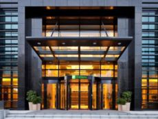 Holiday Inn Hangzhou CBD in Hangzhou, China