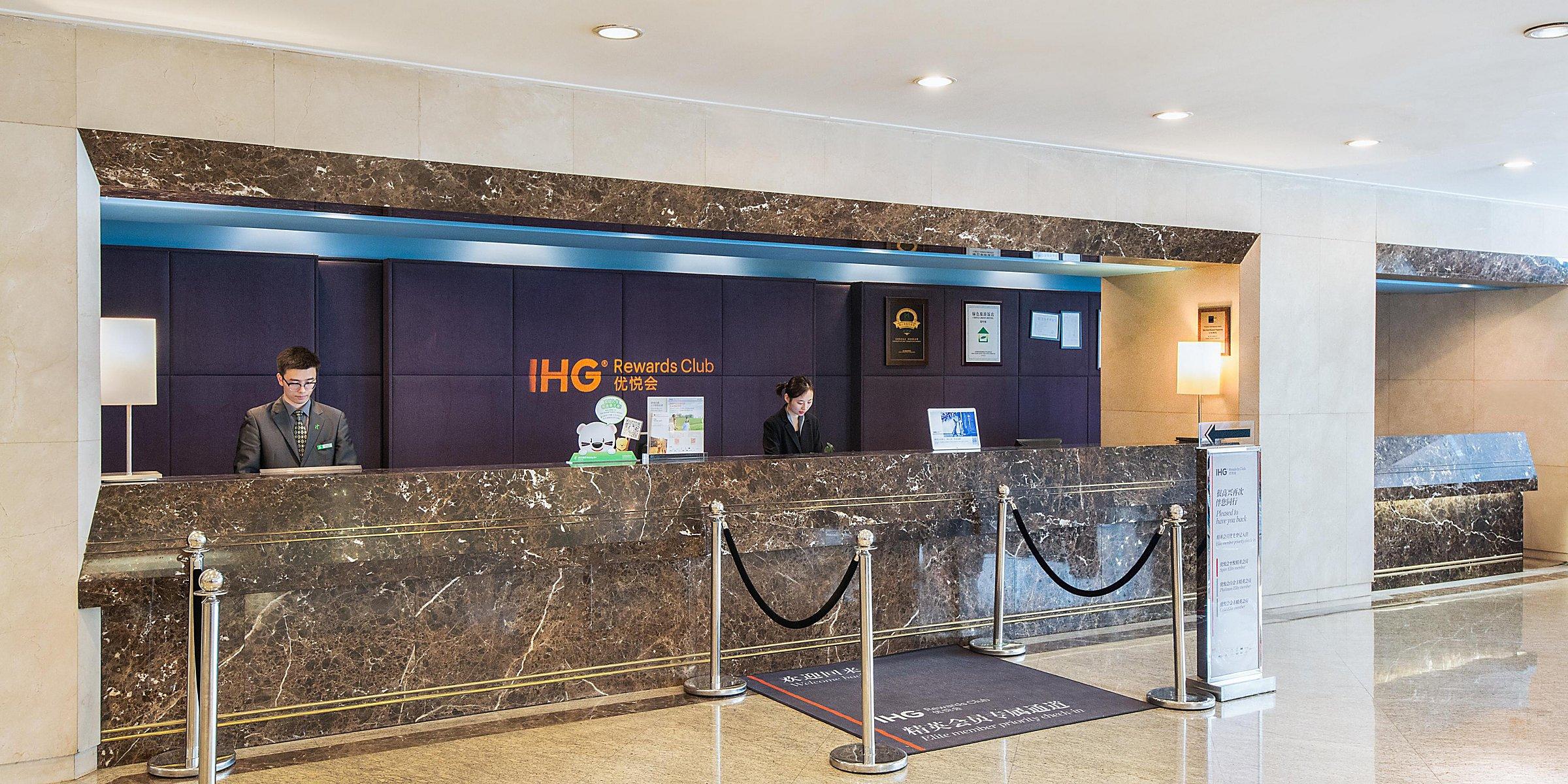 Hotels near West Lake in Hangzhou City Center | Holiday Inn