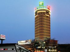 Holiday Inn Hefei in Hefei, China