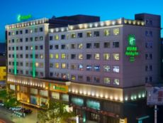 Holiday Inn Hohhot in Hohhot, China