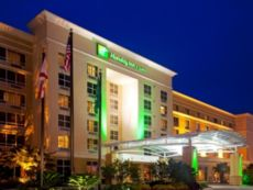 Holiday Inn & Suites 橙园 - 井路。