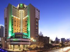 Holiday Inn Kunming City Centre in Kunming, China
